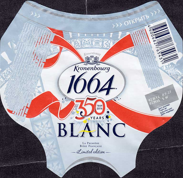 Обзор пива Кроненбург Бланк 1664