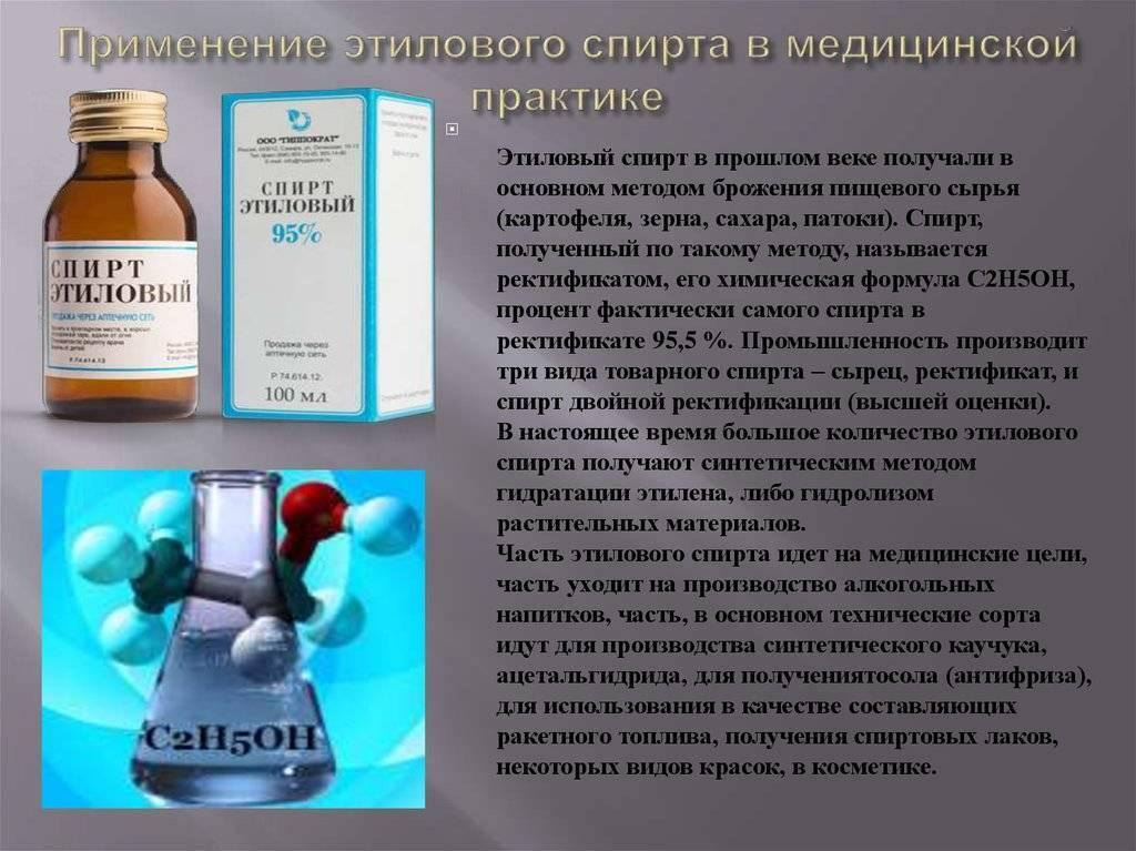 Отличительные особенности спиртов. как проверить качество и не отравиться? | про самогон и другие напитки ? | яндекс дзен