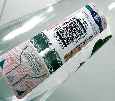Правильная проверка алкоголя по штрих-коду и акцизной марке онлайн