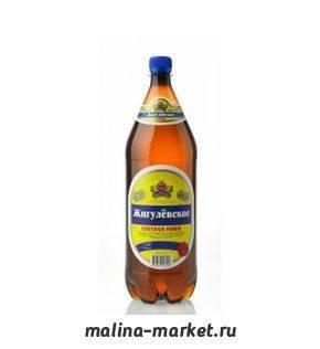 Обзор пива россии три медведя, клинское, жигулевское