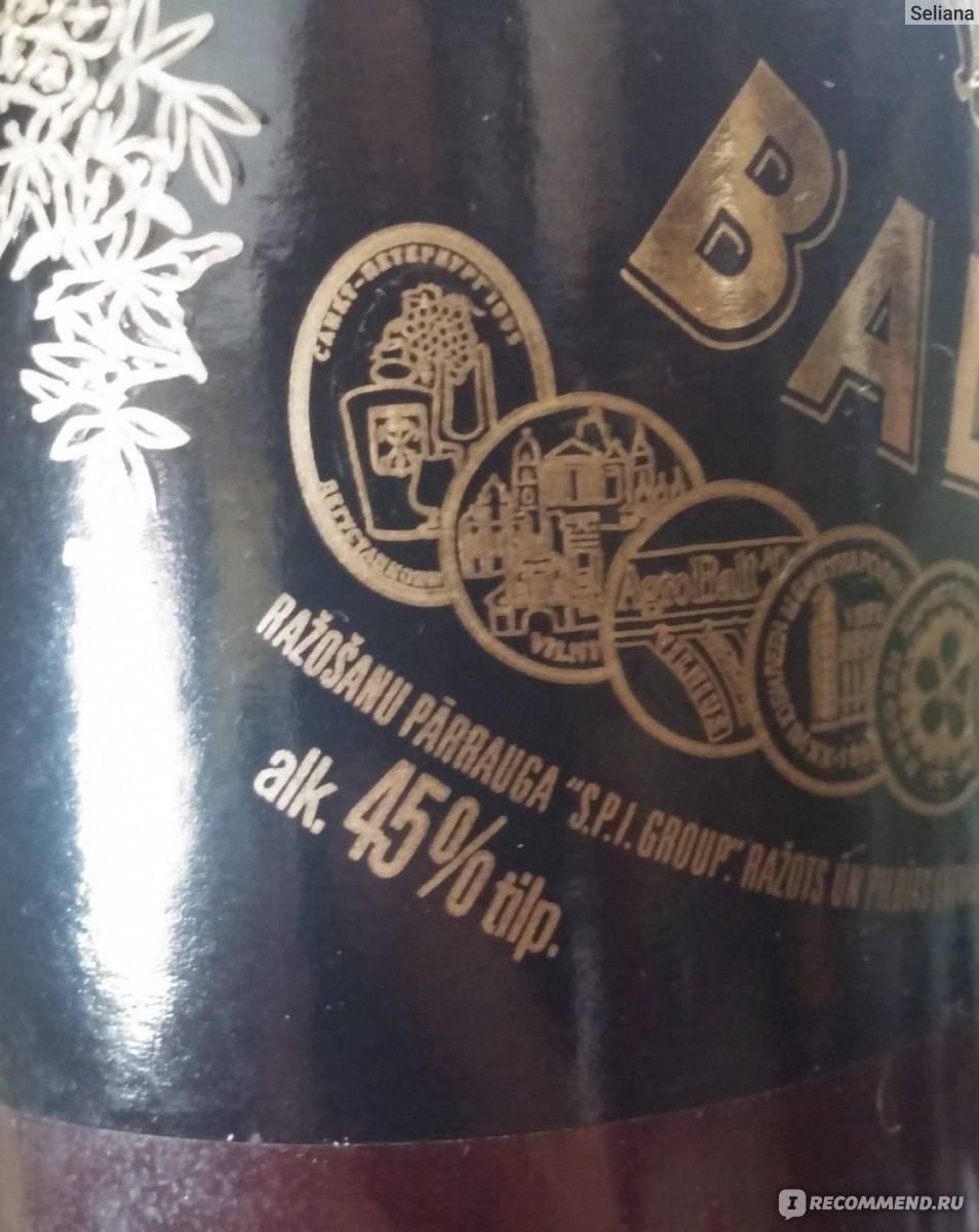 Алкогольные бальзамы на травах?: рейтинг самых лучших в [2018], их виды и названия, а также отзывы и польза от таких напитков | suhoy.guru