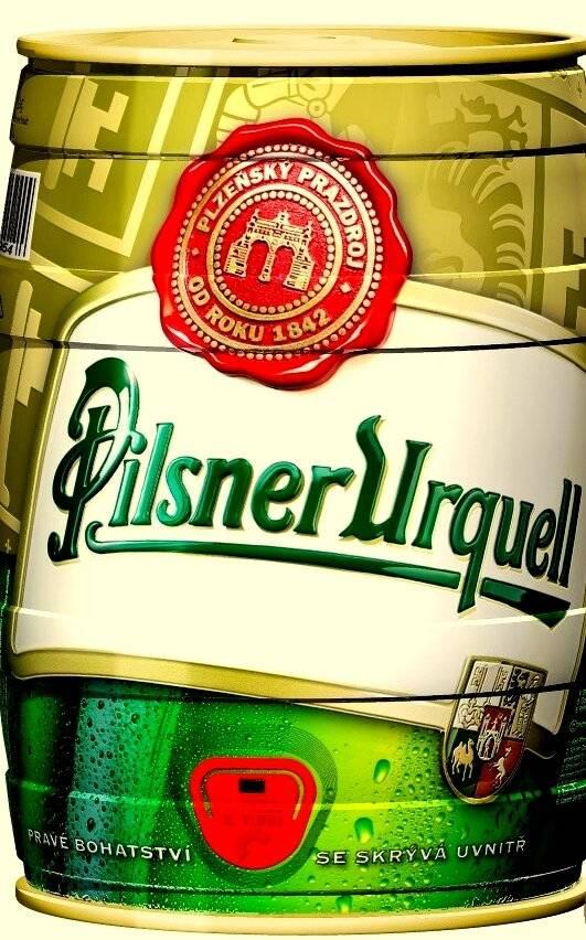 Пиво сорта пилснер - pilsener