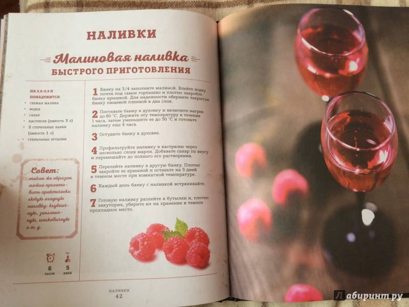 Настойки из винограда и его косточек в домашних условиях
