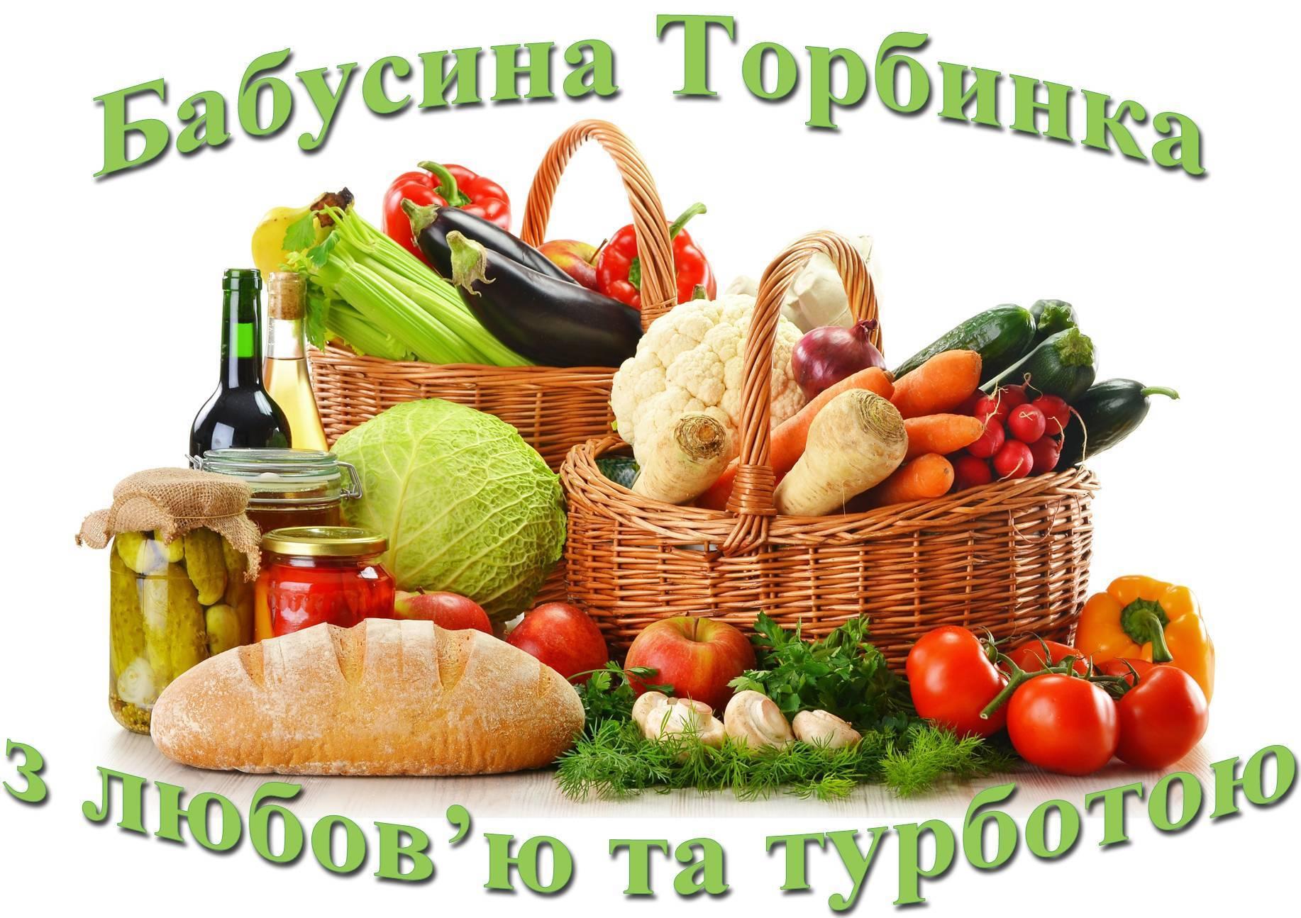Алкогольные диеты для похудения - лучшие рецепты от gemrestoran.ru