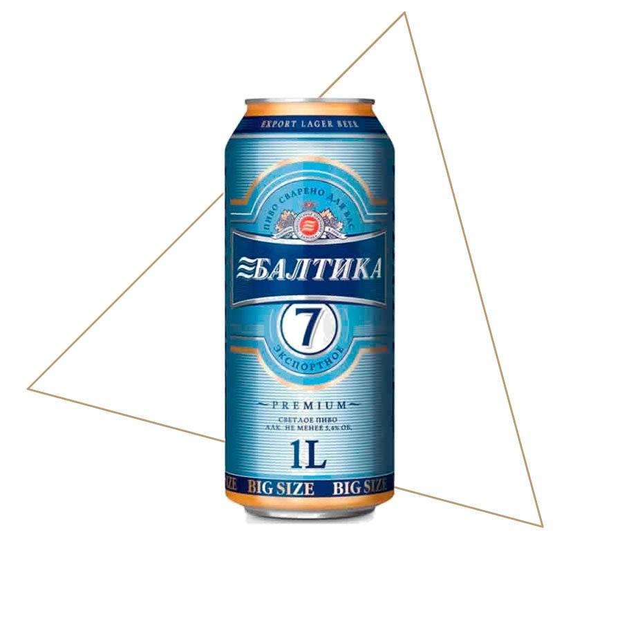 Пиво балтика безалкогольное