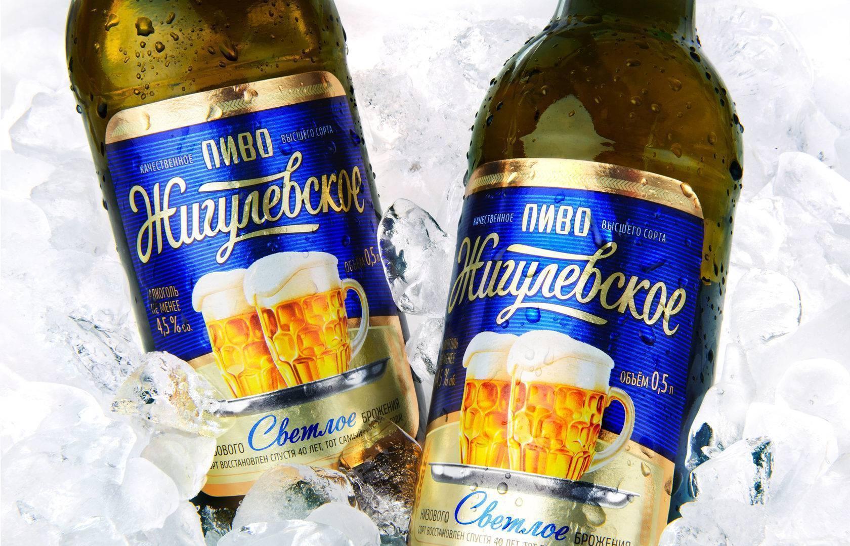 Рецепт жигулевского пива для домашней пивоварни. сколько градусов в жигулевском пиве