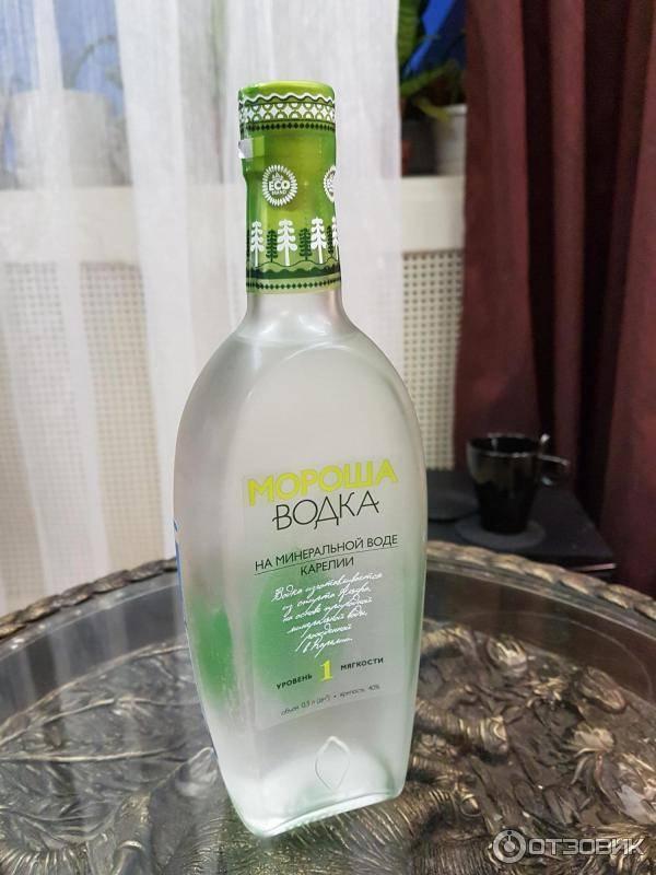 Водка мороша – 110 фото, отзывы, оценка вкуса и советы по выбору вида водки