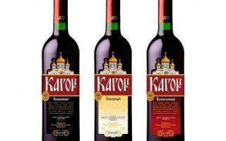 Настоящие вино кагор: польза, состав, лечебные свойства и противопоказания