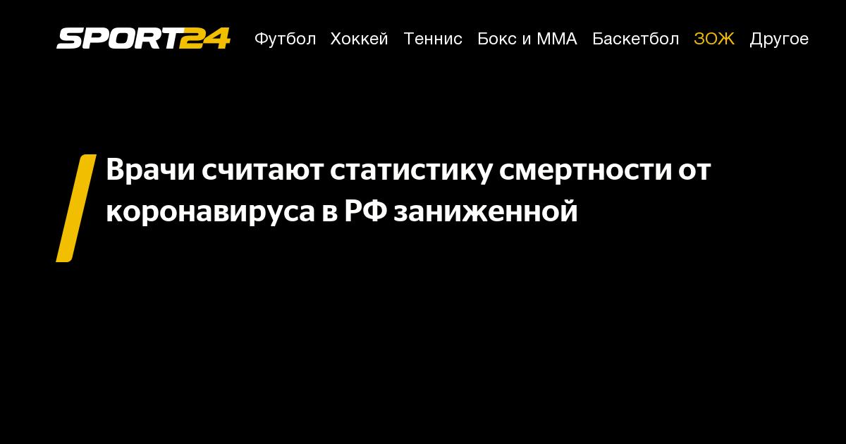 Как много людей курит в россии: статистика и тенденции