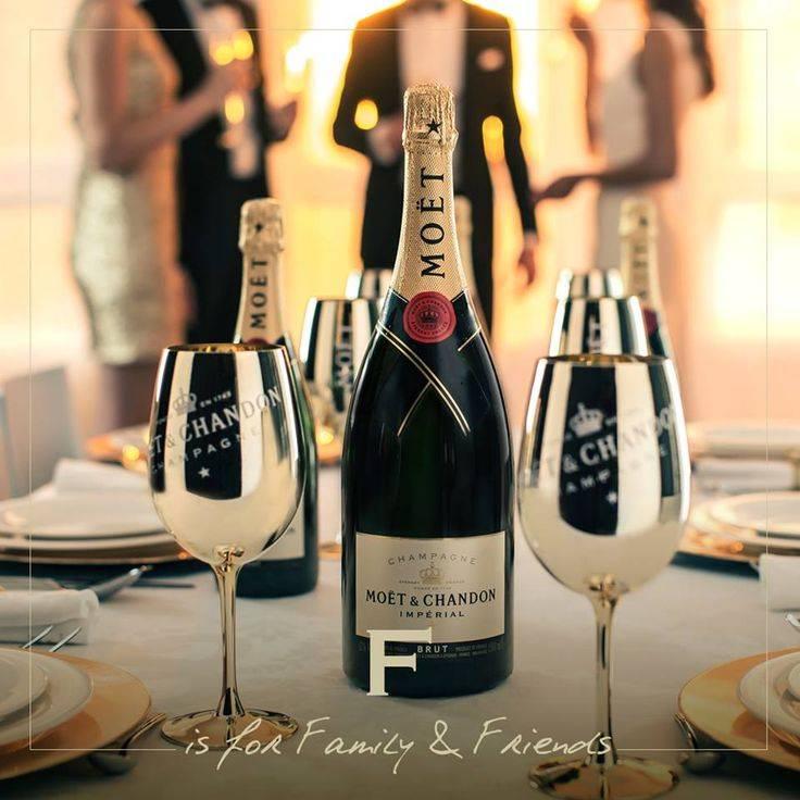 Шампанское моет шандон: история бренда, виды напитка, цены