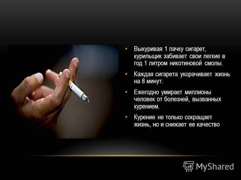 Приметы про сигареты острый кончик