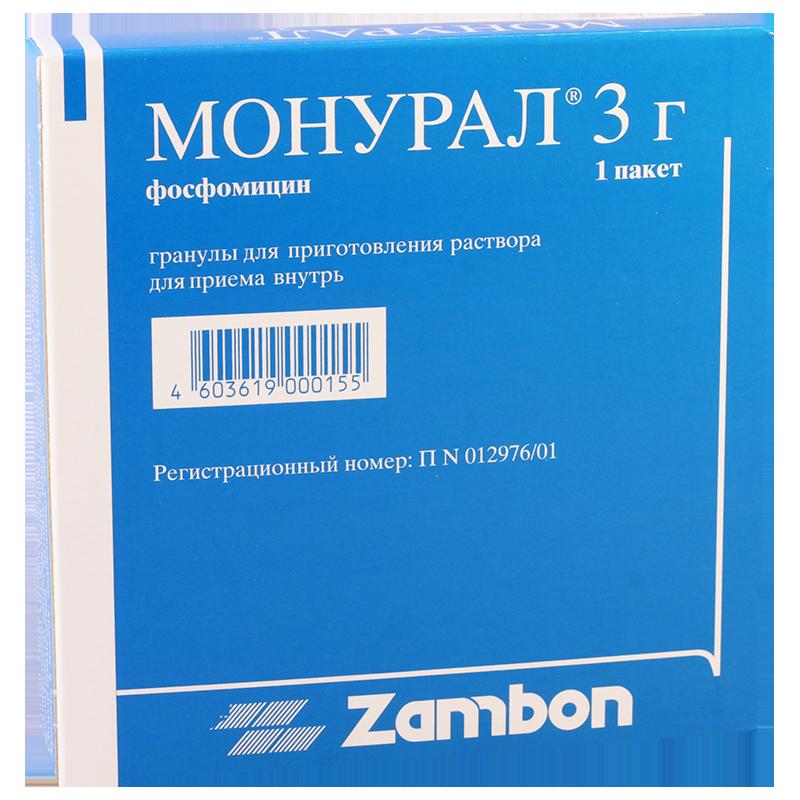 Монурал: через сколько действует препарат и как принимать