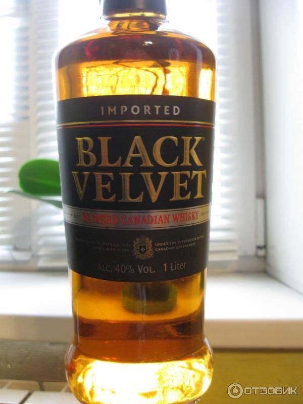 Солодовый экстракт grauler velvet black, 1.7 кг