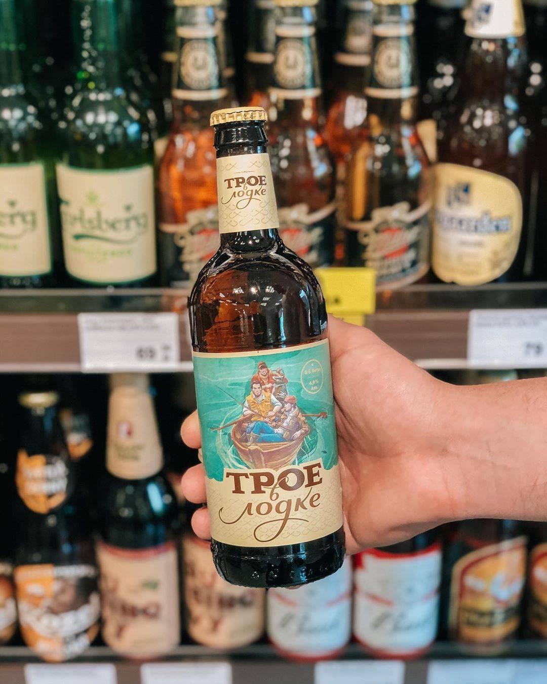 «пойло», под названием «пиво». почему в россии продают пиво очень плохого качества?