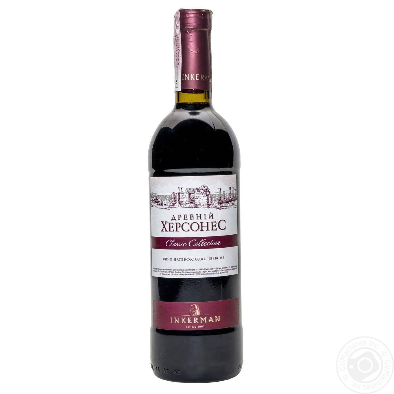 Вино инкерман и его особенности