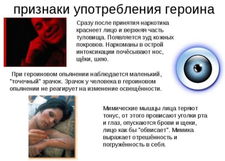 """Лечение солевой зависимости. признаки употребления наркотика """"соль"""""""