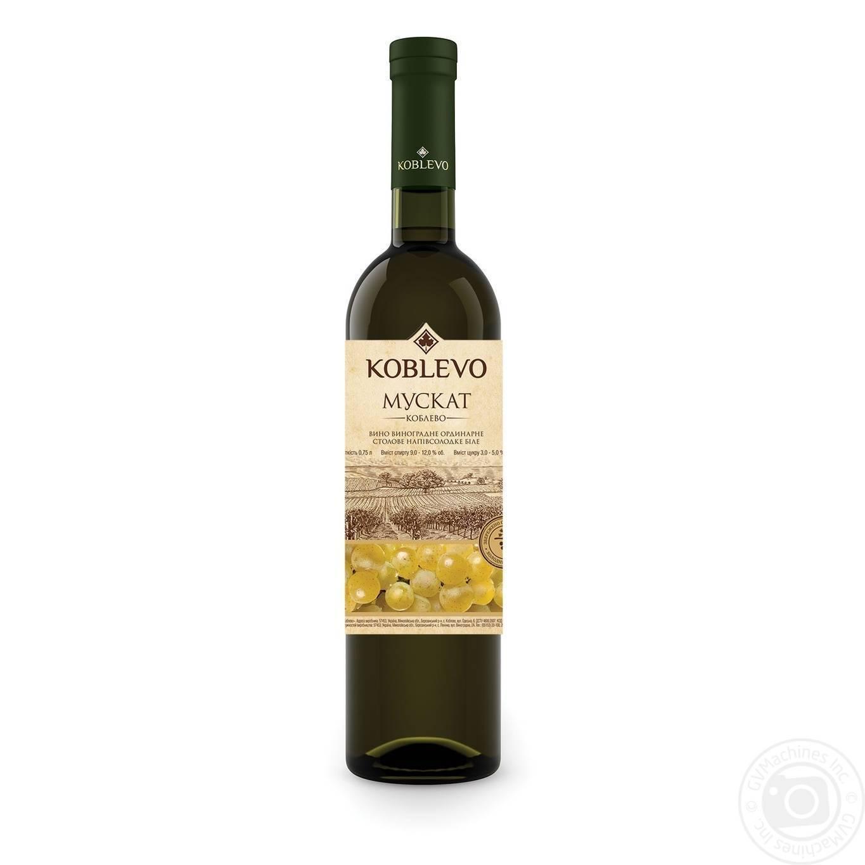 Лучшие мускатные винные сорта и их особености