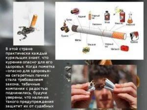 3 марки опасных российских сигарет: в составе табака есть суррогат и вредные токсины