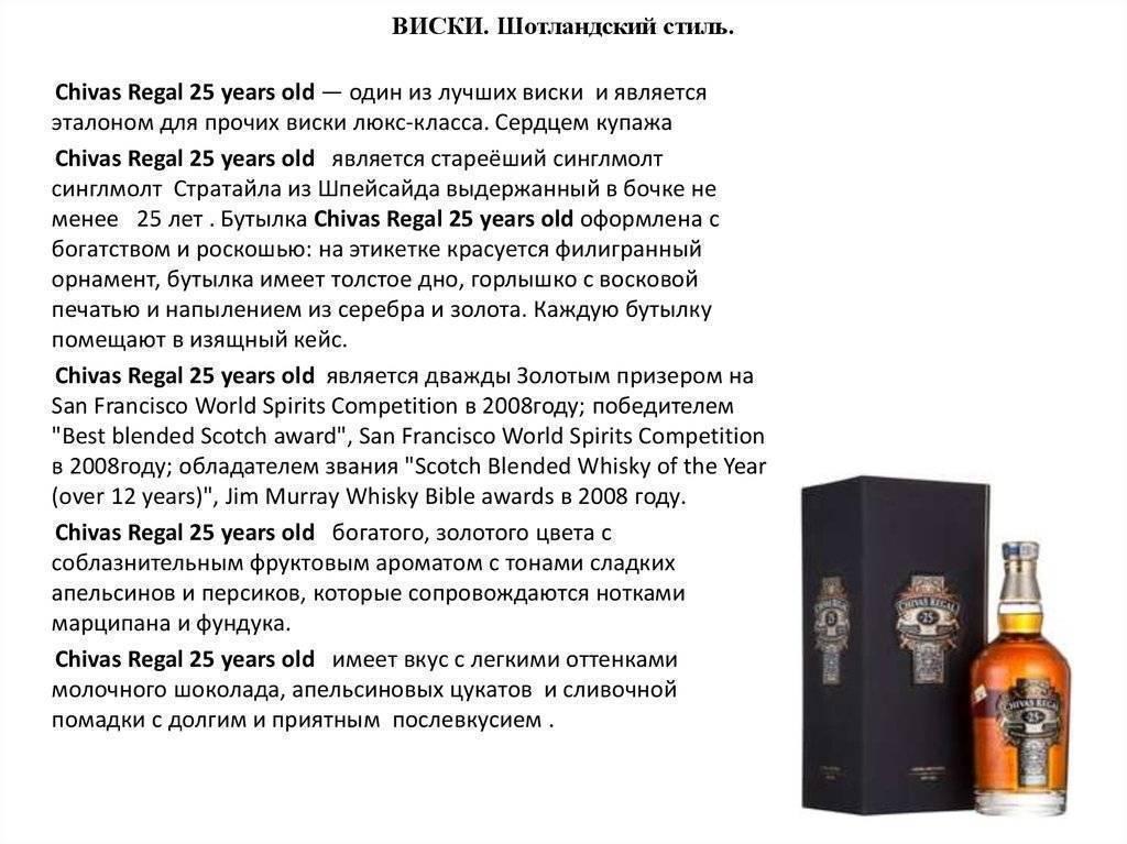 Виски польза и вред для здоровья - izitip.ru