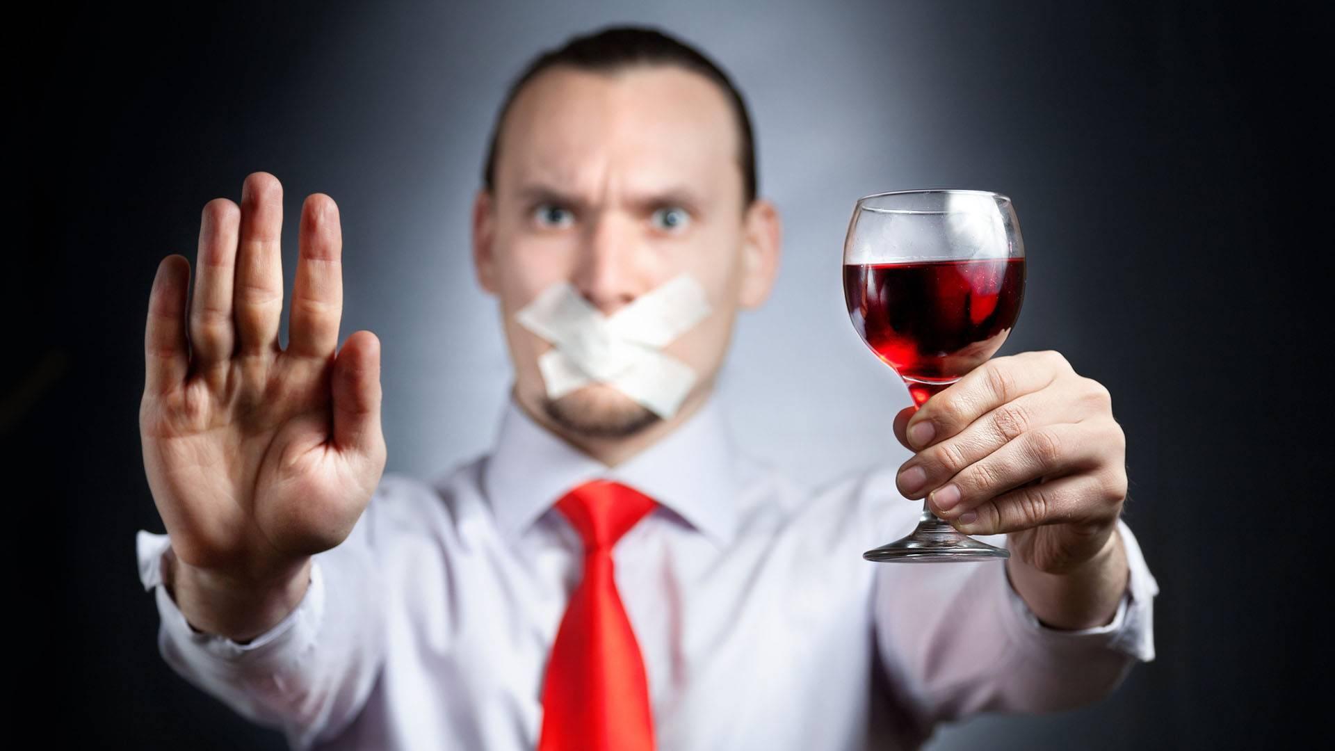 Можно ли резко бросить пить человеку с зависимостью?