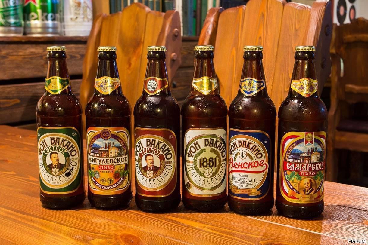 Выбираем темное пиво - свойства, марки и производители. как сварить в домашних условиях? | про самогон и другие напитки ? | яндекс дзен