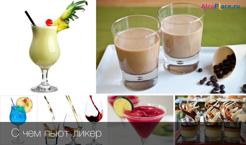 Как и с чем пьют самбуку