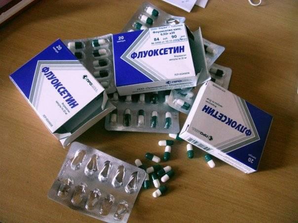 Флуоксетин для похудения: инструкция, дозировка, побочные явления