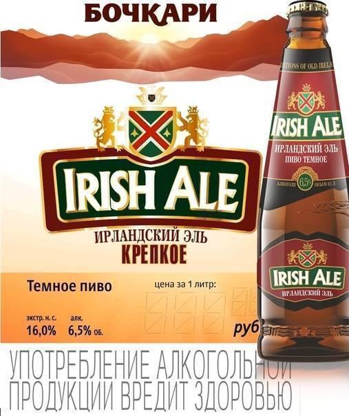 Ирландский красный эль — википедия с видео // wiki 2
