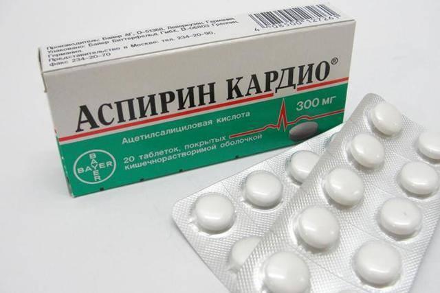 Что будет при передозировке аспирином?