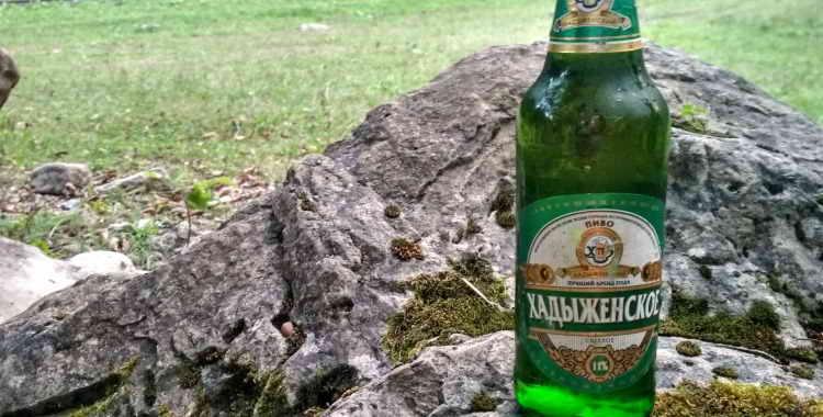 Пиво хадыженское и его особенности