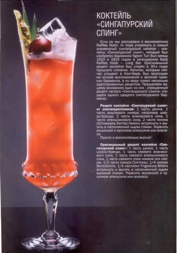 Коктейли с кофейным ликером как приготовить - алкогольные рецепты