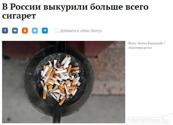 Cтатистика курения в мире | vrednuga.ru