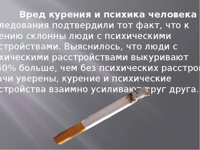 Спиртное или курение: что хуже для организма?