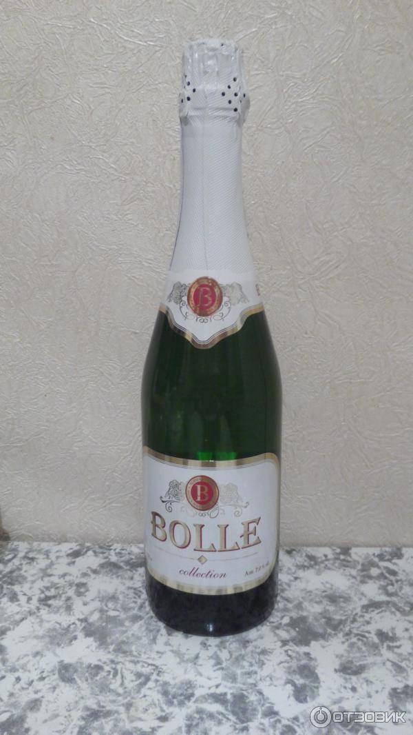 Bolle шампанское: история, виды, характеристики, стоимость