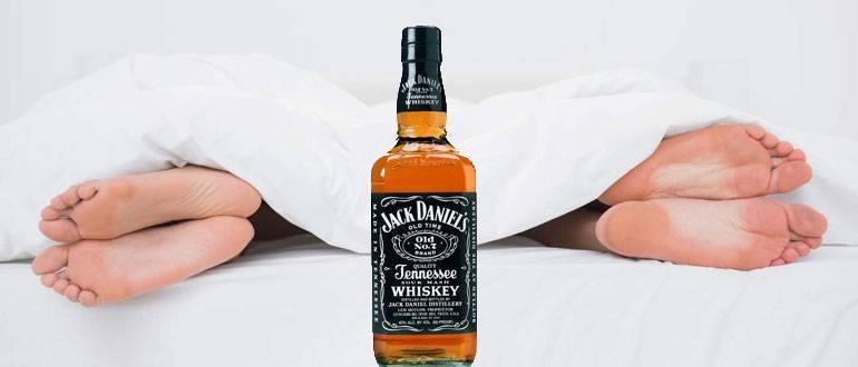 Совместимость алкоголя и потенции у мужчин