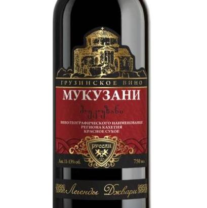 Мукузани — красное грузинское вино со строптивым характером