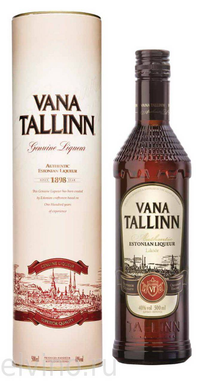 Ликёр vana tallinn, секреты о ликёре вана таллин