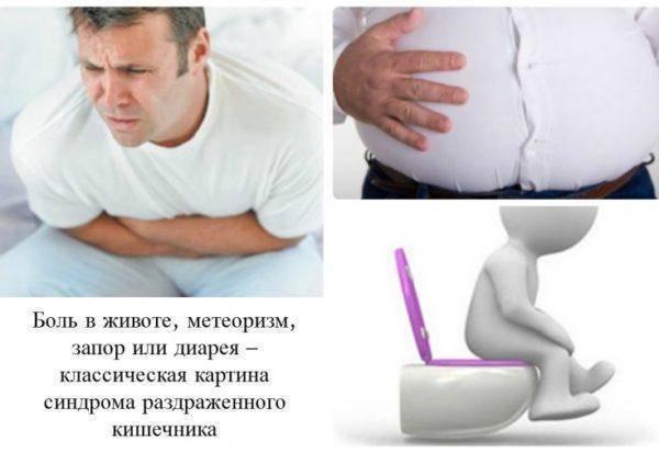 Алкоголь и диарея: неприятная ситуация или развитие болезни