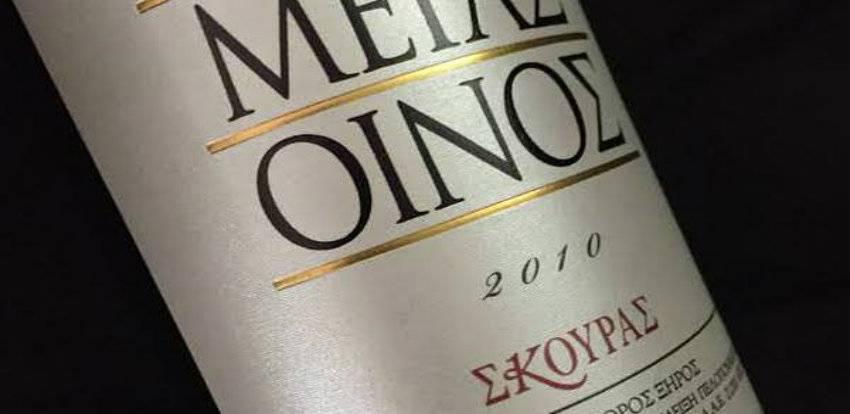 Сладкие вина греции. на каких фестивалях попробовать греческие вина. лучшие вина греции