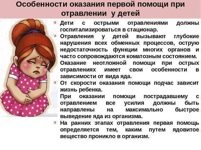 Как очистить кишечник от токсинов: способы и рецепты | rvdku.ru