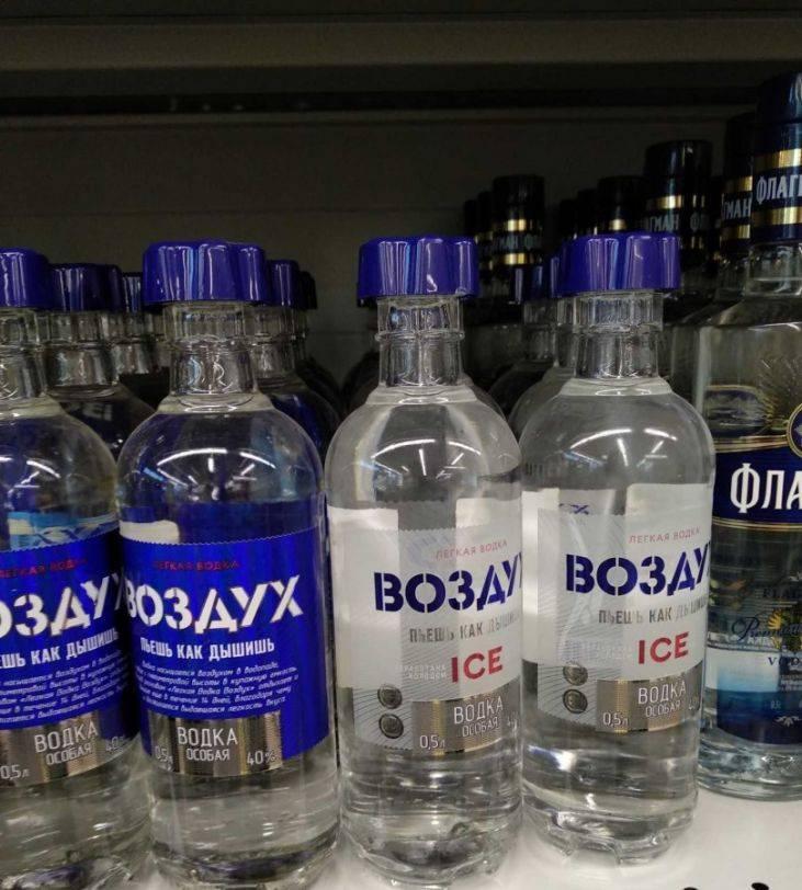 Украинская водка и ее особенности