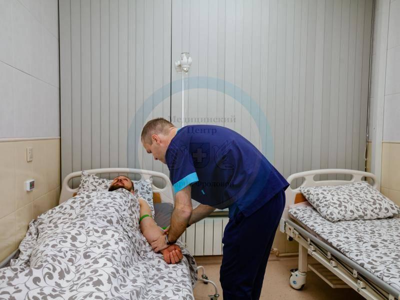 Центр реабилитации - клиника марии фроловой