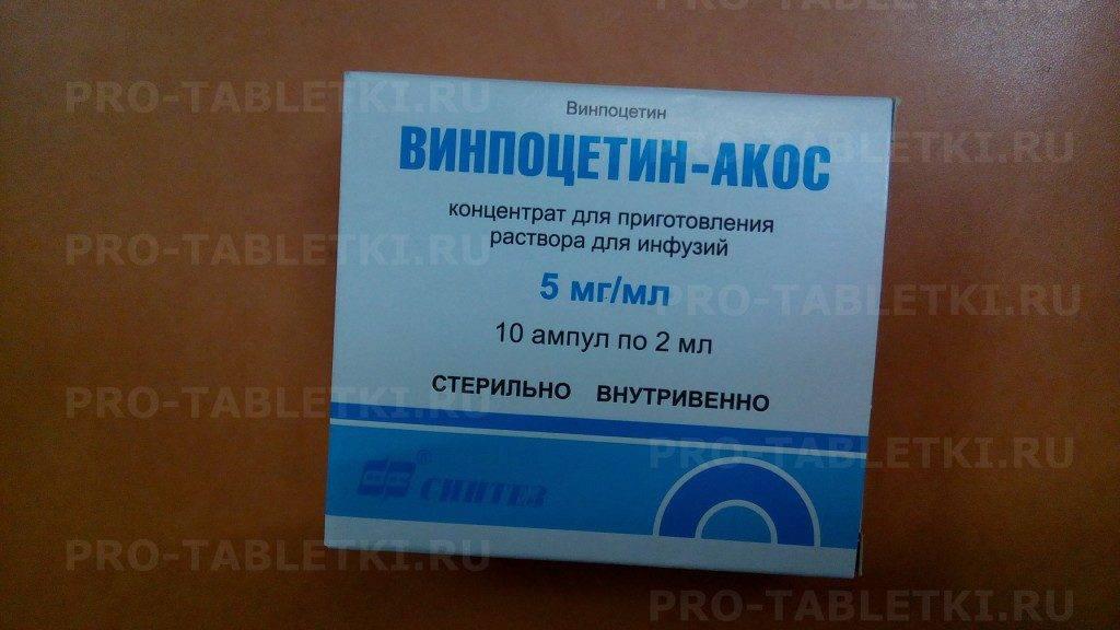 Как характеризуется препарат винпоцетин: инструкция по применению, состав и форма выпуска, цена и аналоги