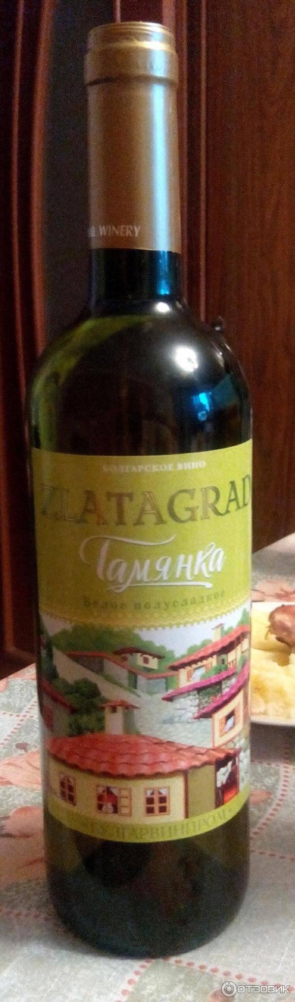 Лучшие вина болгарии — история алкоголя