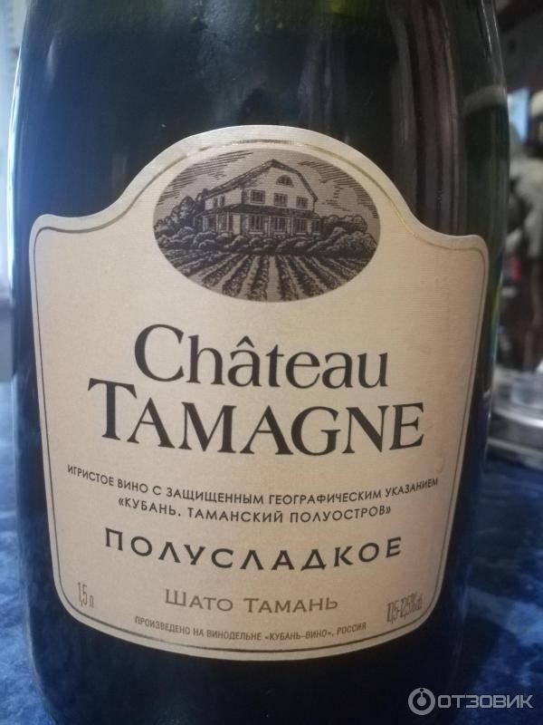 Шато тамань шампанское: белое полусладкое, полусухое и другие виды вина chateau tamagne, правила выбора и употребления