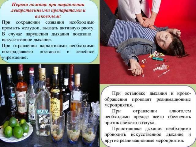 Как восстановить печень после длительного употребления алкоголя — доказанные методы