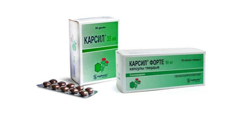 Гепатопротектор карсил, лечение препаратом карсил в виде таблеток при заболеваниях печени