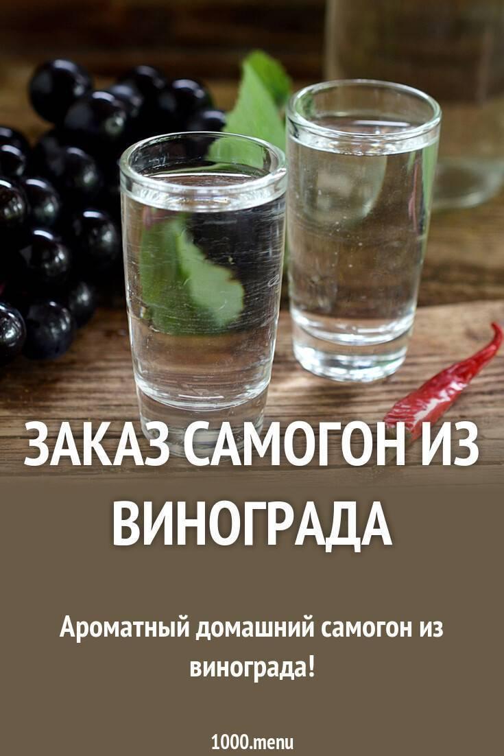 Как сделать коктейли из самогона в домашних условиях