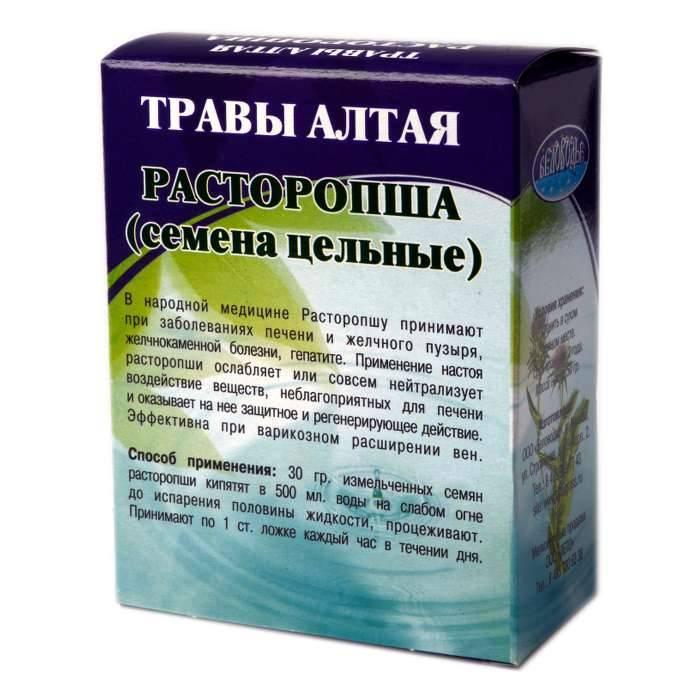 Шрот расторопши: полезные свойства, инструкция по применению