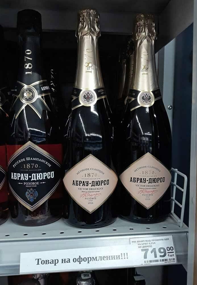 Лучшие вина россии – рейтинг самых популярных и качественных марок